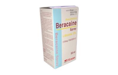 купить Beracaine в Спб