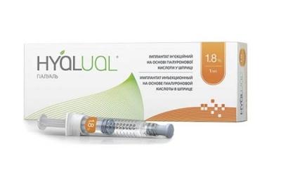 купить Hyalual 1,8% в СПб