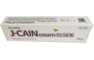 купить J-Cain в СПб