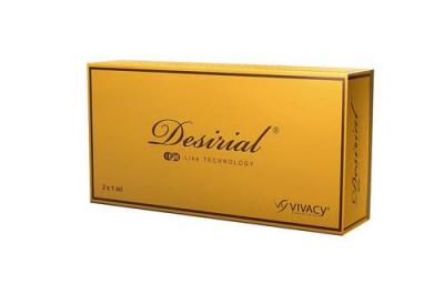 купить Desirial в Спб