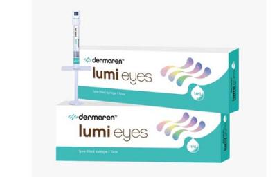 купить Dermaren Lumi Eyes в СПб